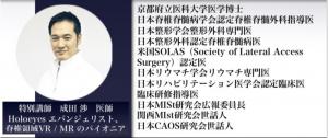 歯科領域におけるVR/AR活用